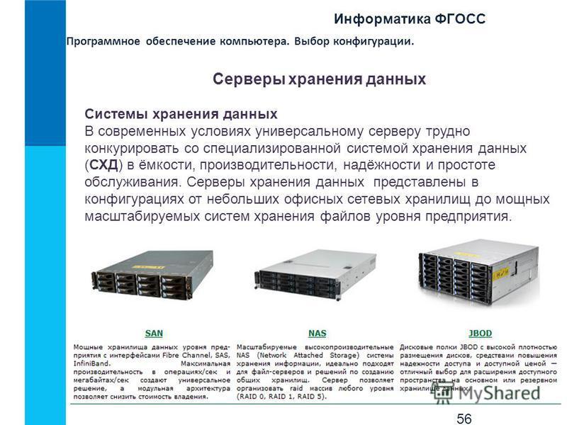 Домашний сервер для хранения данных своими руками из старого компьютера