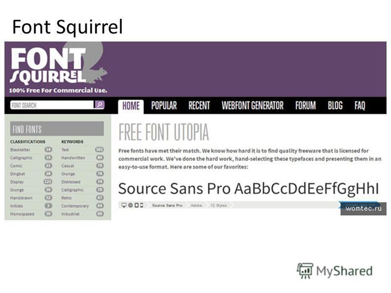 Font Squirrel