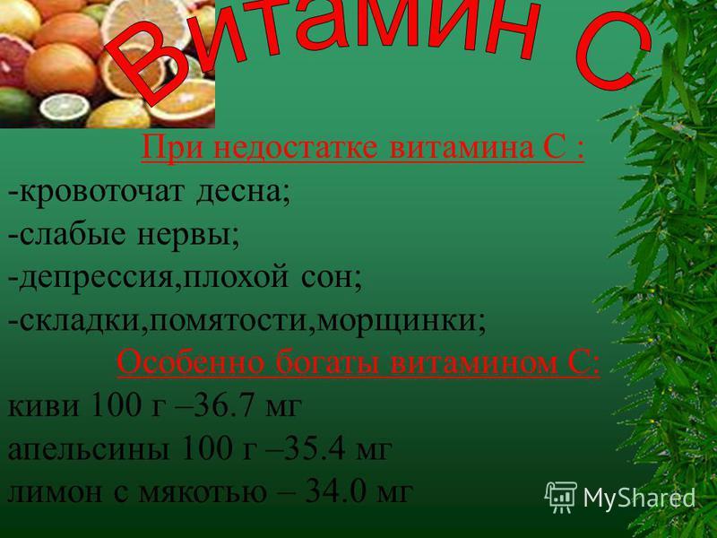 Витамин Е применяют при лечении: -ожогов без образования рубца; -задерживается рост раковых клеток; -расширение легких (эмфизема) -образование бородавок; -астма.