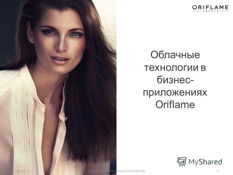Облачные технологии в бизнес- приложениях Oriflame 2015-03-12Copyright ©2014 by Oriflame Cosmetics SA1
