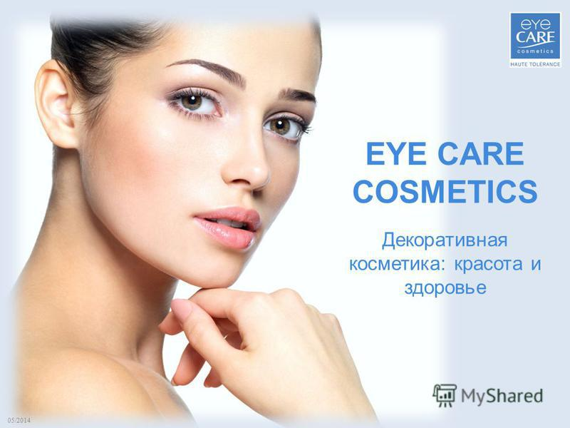 EYE CARE COSMETICS Декоративная косметика: красота и здоровье 05/2014