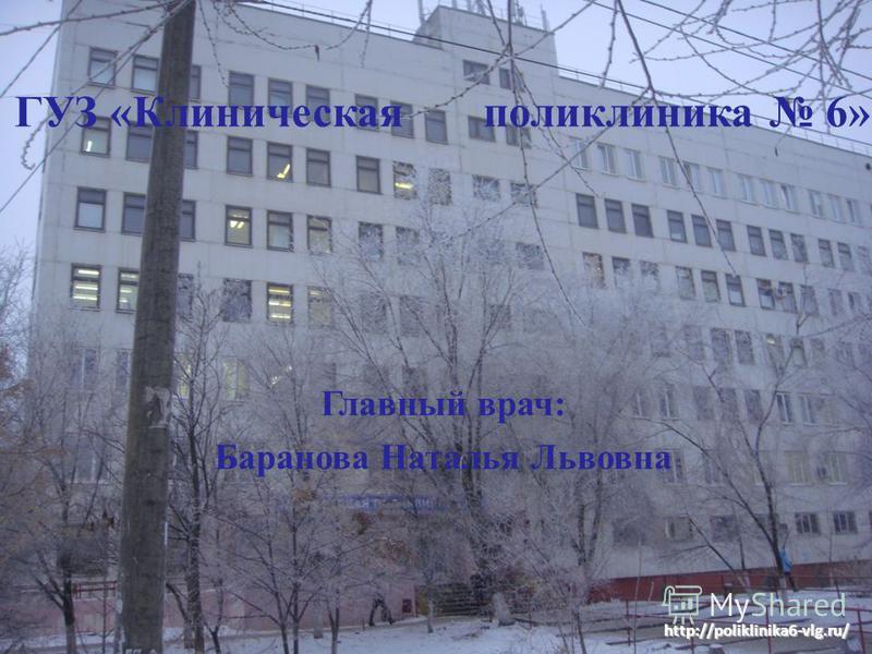 Областная больница диагностический центр в нижнем новгороде