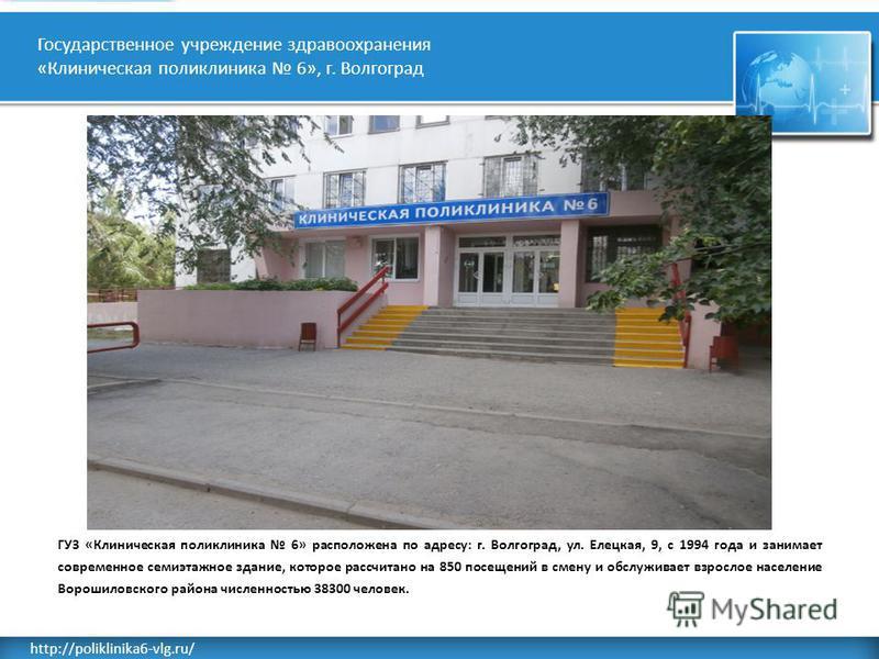 Железнодорожная больница в самаре на новосадовой