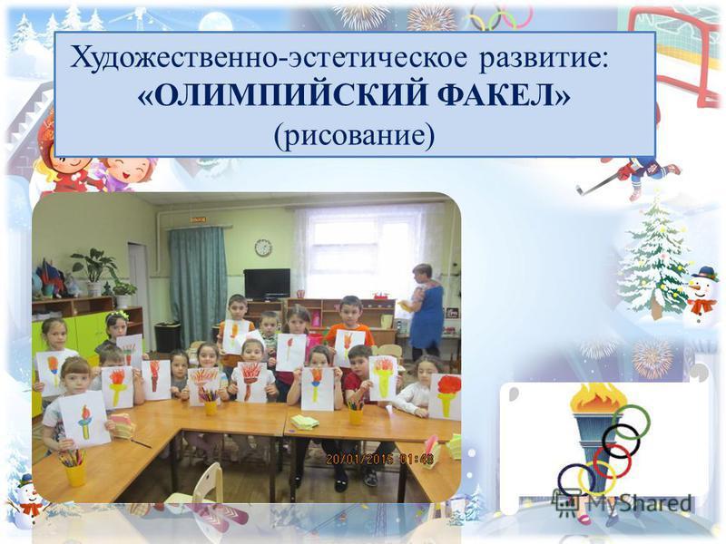 ПРОСМОТР АЛЬБОМОВ, ЖУРНАЛОВ, КНИГ C ИЛЛЮСТРАЦИЯМИ