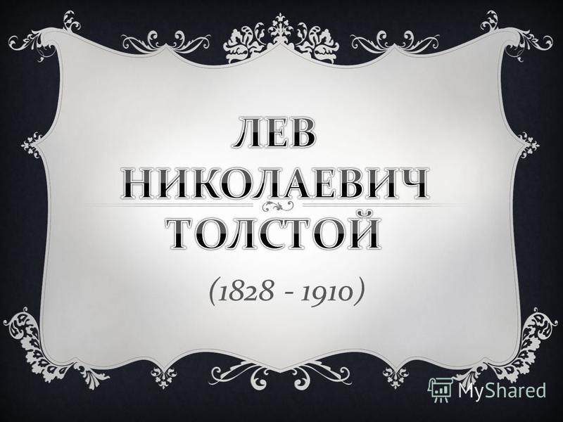 (1828 - 1910)
