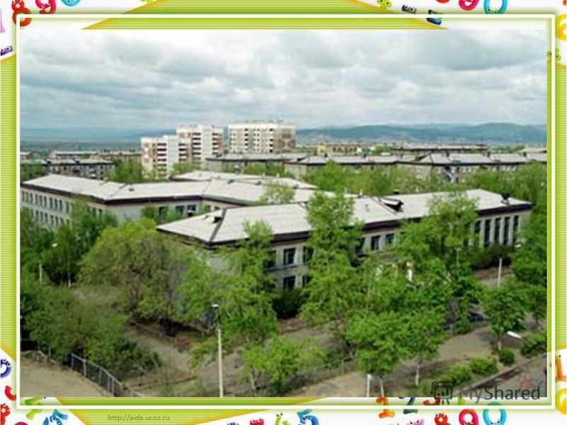 Муниципальное автономное общеобразовательное учреждение «Гимназия 14»