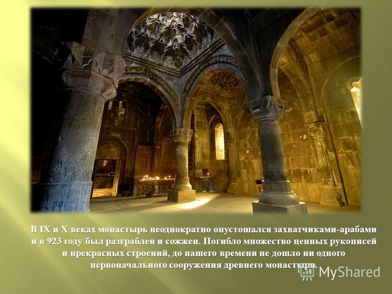 В IX и X веках монастырь неоднократно опустошался захватчиками - арабами и в 923 году был разграблен и сожжен. Погибло множество ценных рукописей и прекрасных строений, до нашего времени не дошло ни одного первоначального сооружения древнего монастыр