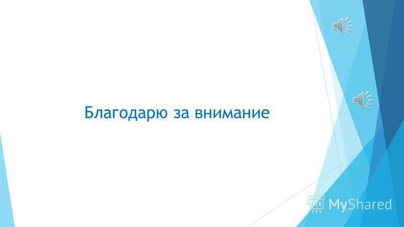 Контрольные вопросы: Узбекистан и глобализация,какие плюсы и минусы? Какова роль СМИ в идеологической картине XXI века? В чем значение СМИ Узбекистана на международном медиа пространстве? Какая законодательная база деятельности СМИ Узбекистана ?