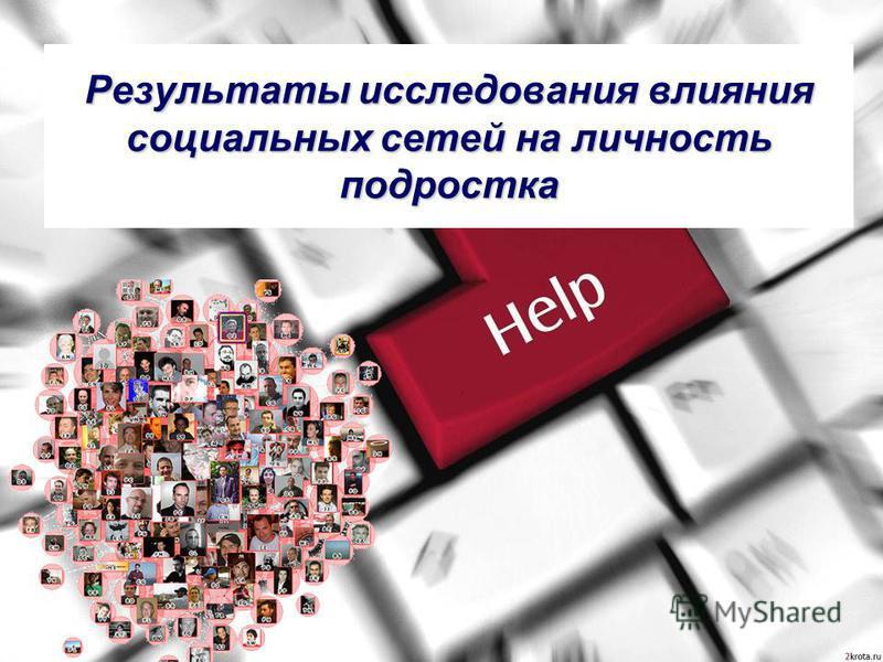 Как бесплатно создать сайт, блог, дневник, журнал, форум