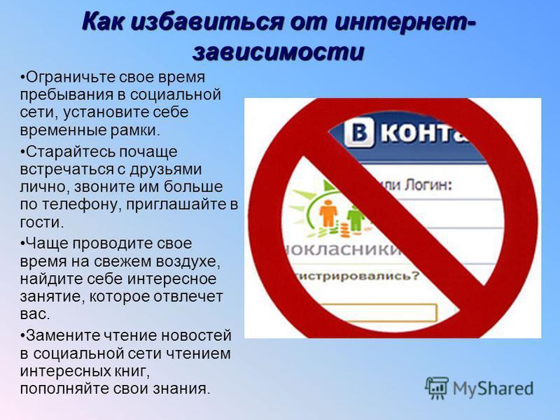 Сайт vkontakteru - Вконтакте - vkcom - Отзывы покупателей