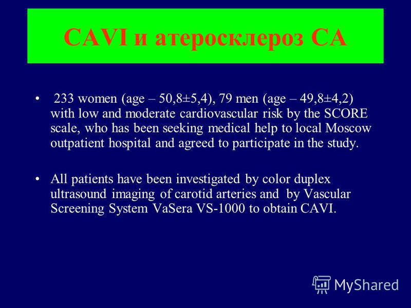 233 women (age – 50,8±5,4), 79 men (age – 49,8±4,2) with low and moderate cardiovascular risk by the SCORE scale, who has been seeking medical help to local Moscow outpatient hospital and agreed to participate in the study. All patients have been inv
