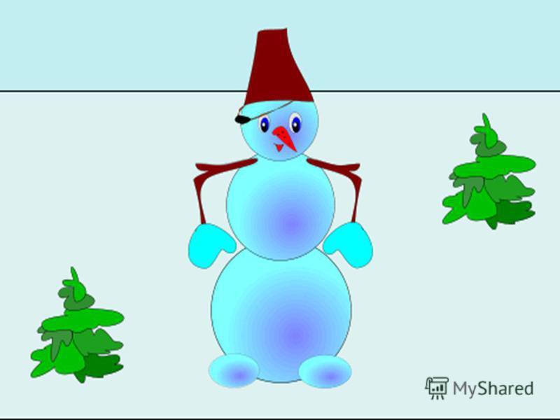 Зарядка со Снеговиком