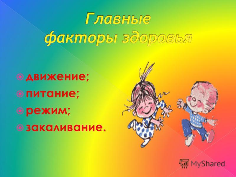 Подготовили: Ватутина В.И., Травкина Л.Ю., Юшина С.Н.