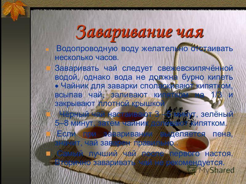 Что подают к столу Сладкие блюда Суфле Кремы Пирожные Торт Печенье Кекс Варенье Конфеты Фрукты мёд Наша кулинарная книга