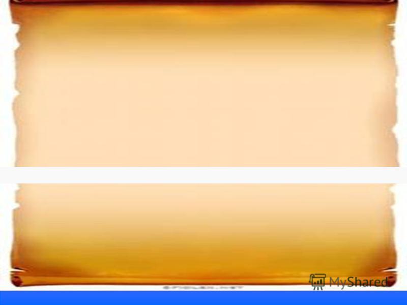 Тарасов Юрий Викторович. Ученик 7-го класса Елошанской средней школы. Тарасов Юрий Викторович. Ученик 7-го класса Елошанской средней школы.