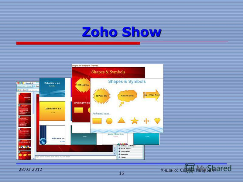 28.03.2012 Хиценко Сергей Иванович 16 Zoho Show