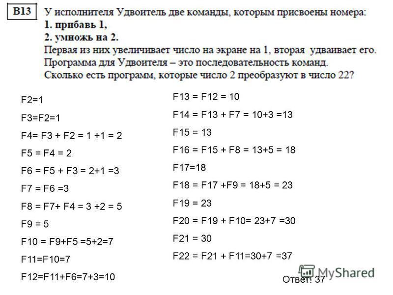 F2=1 F3=F2=1 F4= F3 + F2 = 1 +1 = 2 F5 = F4 = 2 F6 = F5 + F3 = 2+1 =3 F7 = F6 =3 F8 = F7+ F4 = 3 +2 = 5 F9 = 5 F10 = F9+F5 =5+2=7 F11=F10=7 F12=F11+F6=7+3=10 F13 = F12 = 10 F14 = F13 + F7 = 10+3 =13 F15 = 13 F16 = F15 + F8 = 13+5 = 18 F17=18 F18 = F1