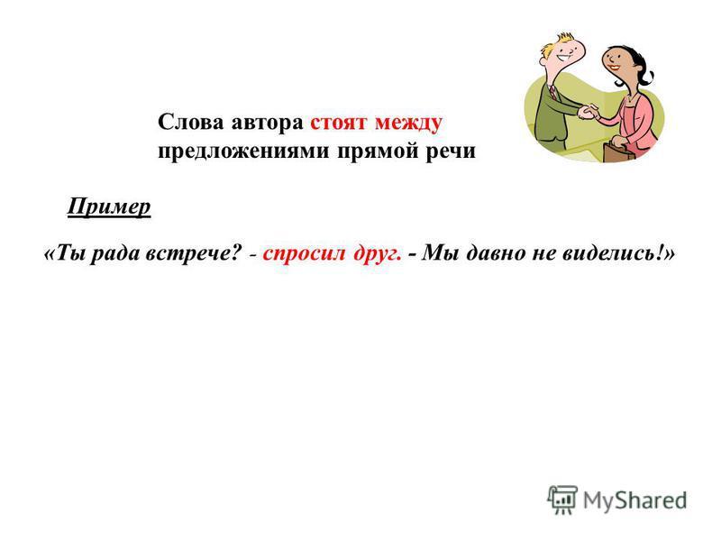 slide_13.jpg