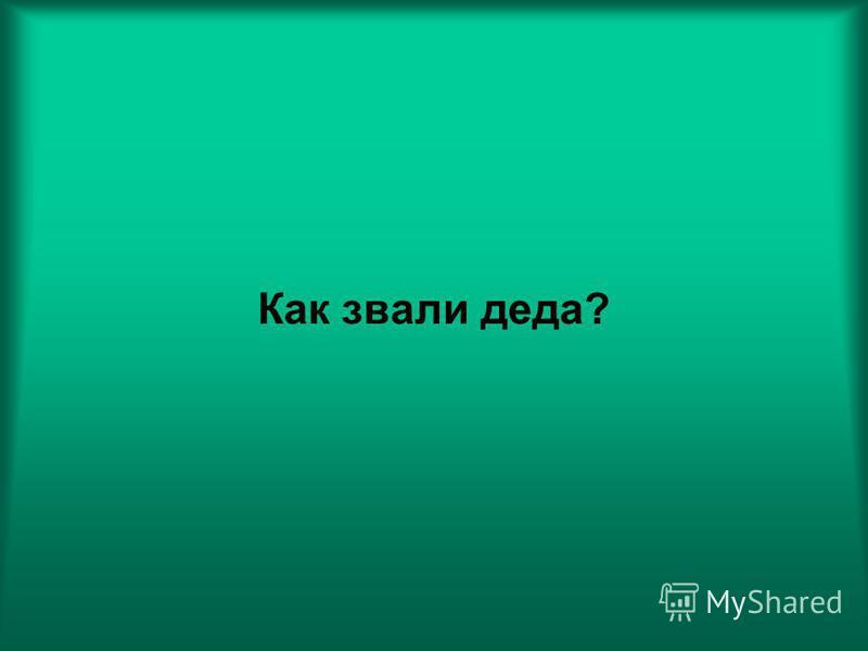 Обозники, едущие в Крым за солью и рыбой. табло
