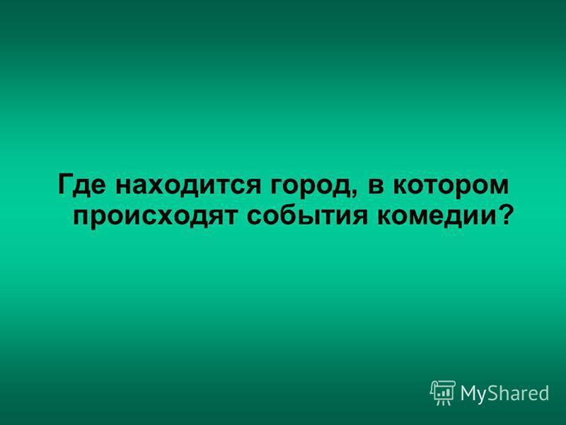 «… с Пушкиным на дружеской ноге» табло