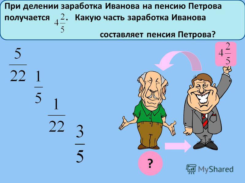 36 24 34 16 24 см Номер обуви равен длины ступни. Какого номера обувь должна быть, если длина ступни 24 см?