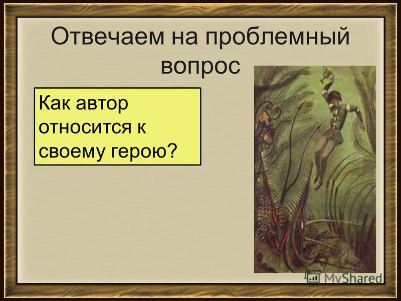 Работаем в парах 1. Выбрать вопрос на странице 86 (1,2 или 3 вопрос) 2. Подготовить совместный ответ