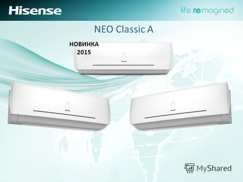 NEO Classic A НОВИНКА 2015