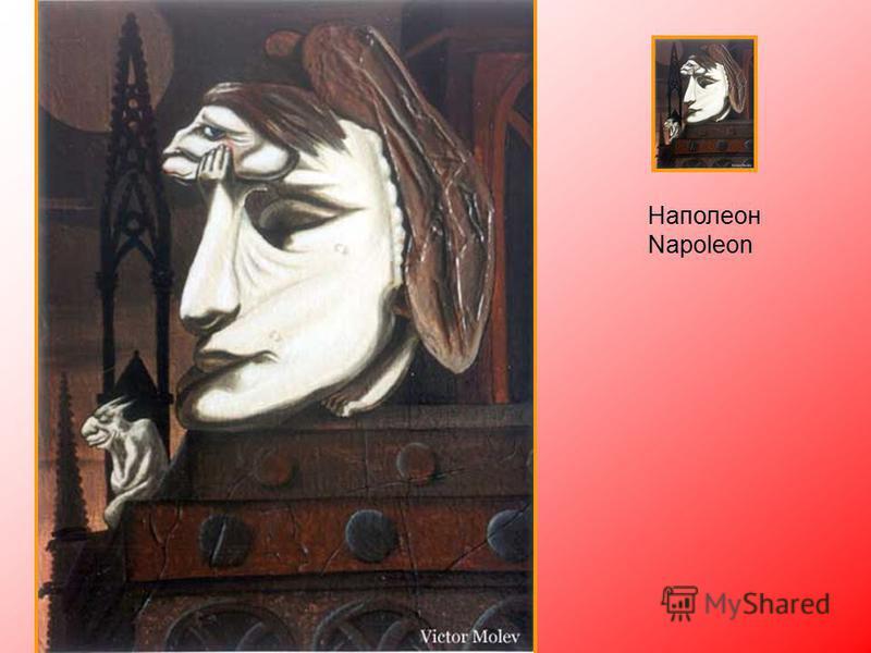 Рождение Венеры (Сандро Ботичелли) Sandro Botticelli