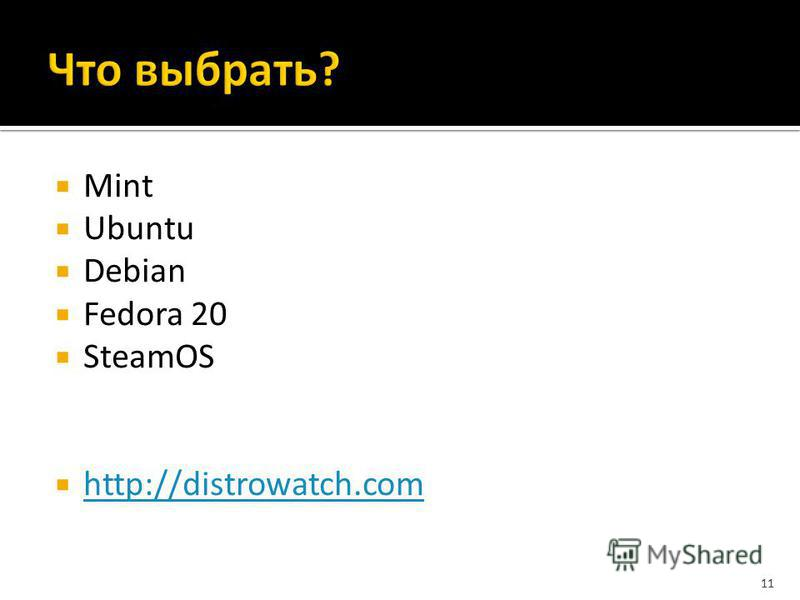 Mint Ubuntu Debian Fedora 20 SteamOS http://distrowatch.com 11