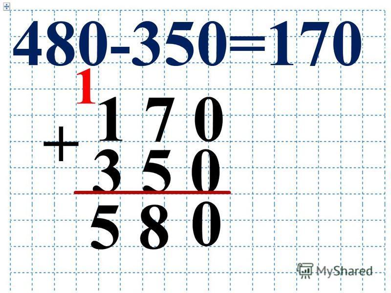 480-350=170 1 7 0 + 3 5 0 0 8 1 5
