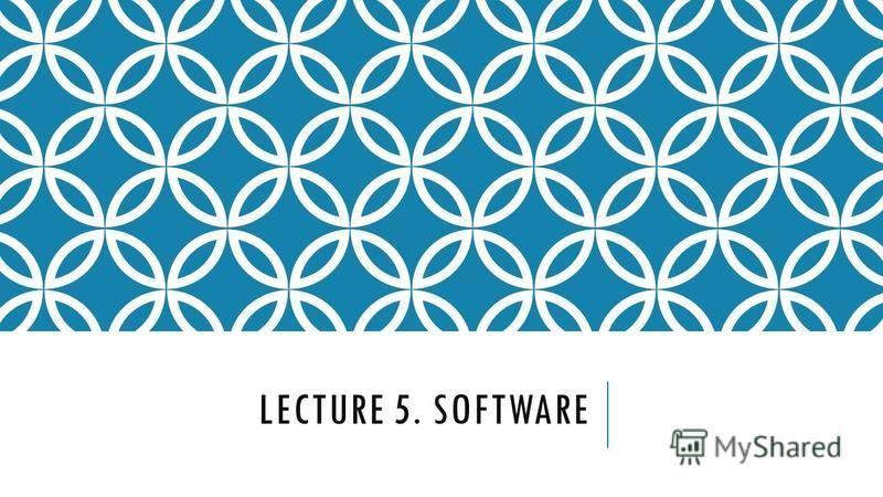 LECTURE 5. SOFTWARE