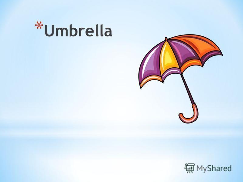 * Umbrella