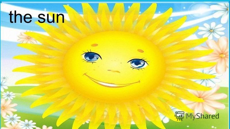 the sun Пасечник Е.А. the sun