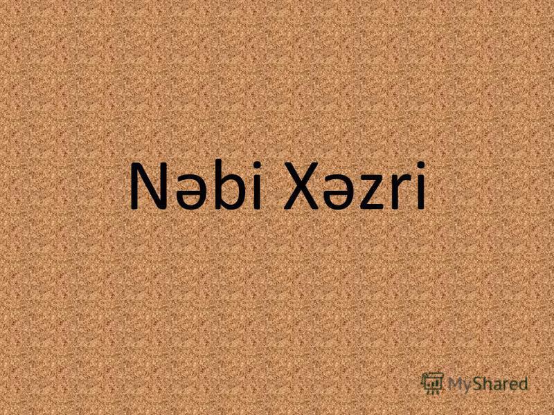 Nəbi Xəzri