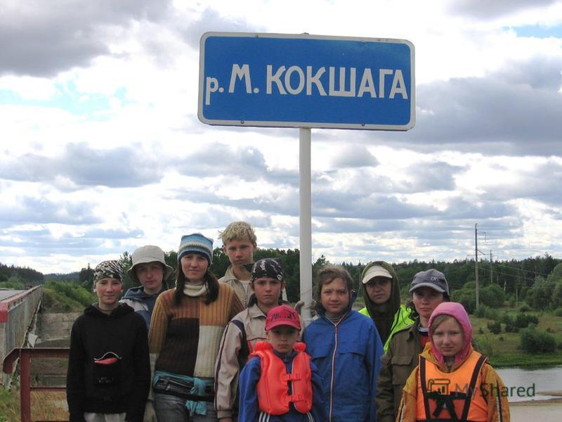 Деревня Шуйка
