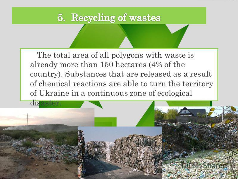 The total area of all polygons with waste is already more than 150 hectares (4% of the country). Substances that are released as a result of chemical reactions are able to turn the territory of Ukraine in a continuous zone of ecological disaster.