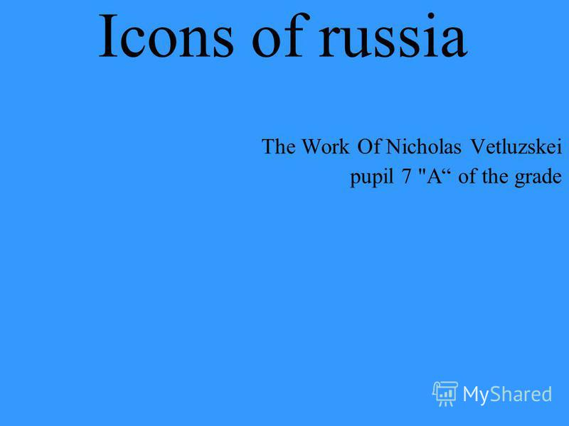 Icons of russia The Work Of Nicholas Vetluzskei pupil 7 A of the grade