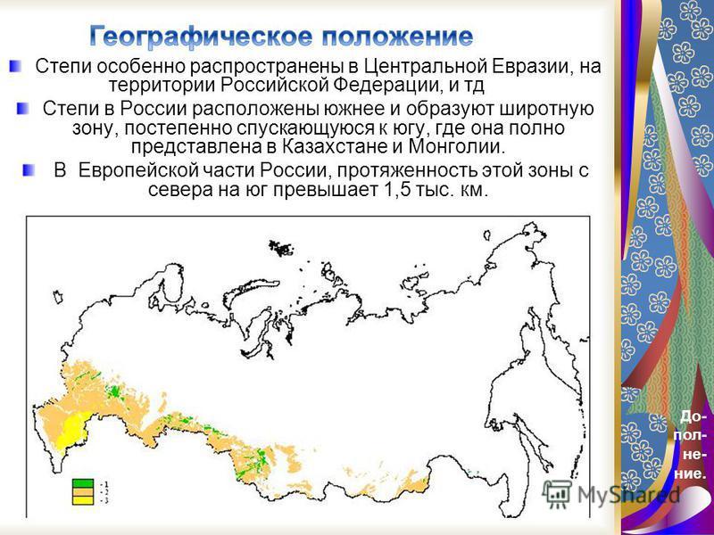 Работу выполняли ученицы 8 класса «В» Опарина Вероника Трофимова Анна