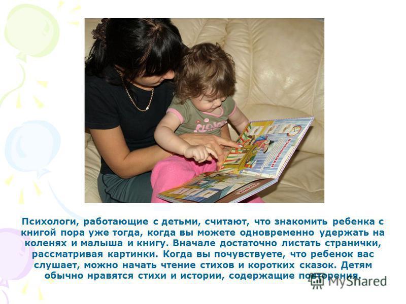 Сказкотерапия Когда ребёнок рассматривает сказочные иллюстрации, старайтесь обратить его внимание на детали. Пусть он, к примеру, найдет на рисунке мышку, которая помогает тянуть репу. Такое занятие развивает внимание и формирует навыки чтения.