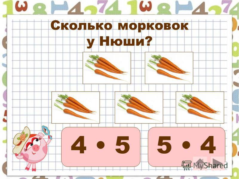 Сколько рублей у Нюши? 10 3 3 10