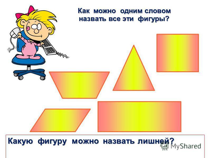 Три дороги пройдёшь, путь к Кощею найдёшь. 1 дорога. 1 дорога. 1, 2, 3, 4, 5, 6, 7, 8, 9, 10. 2 дорога. 2 дорога. 2, 4, 6, 8, 10. 3 дорога. 3 дорога. 10, 8, 6, 4, 2.