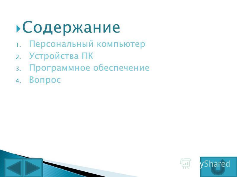 Автор презентации Халунов Насиб