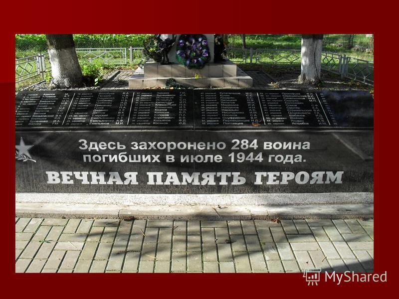 Бакін Сяргей Рыгоравіч Бакін Сяргей Рыгоравіч
