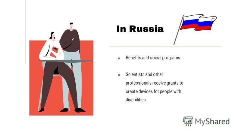 Benefits and social programs Scientists and other professionals receive grants to create devices for people with disabilities In Russia