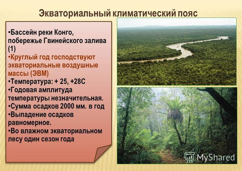 Ответы Mail.ru: как найти годовую амплитуду температуры?