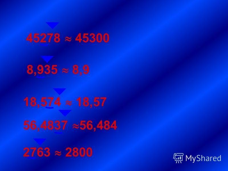 45278 45300 8,935 8,9 18,574 18,57 56,4837 56,484 2763 2800