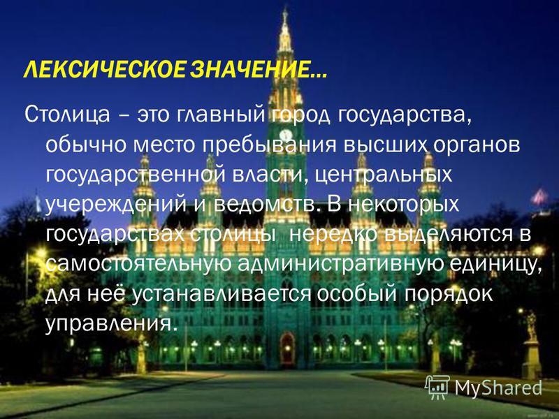 Презентация ученицы 6 « б » класса Музыкально - эстетического лицея имени А. Г. Шнитки Корниловой Анны