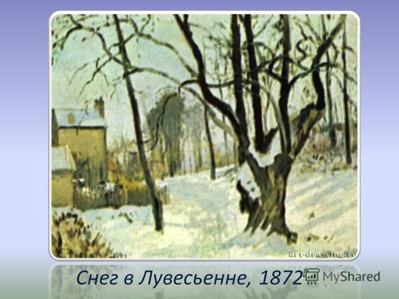 Снег в Лувесьенне, 1872