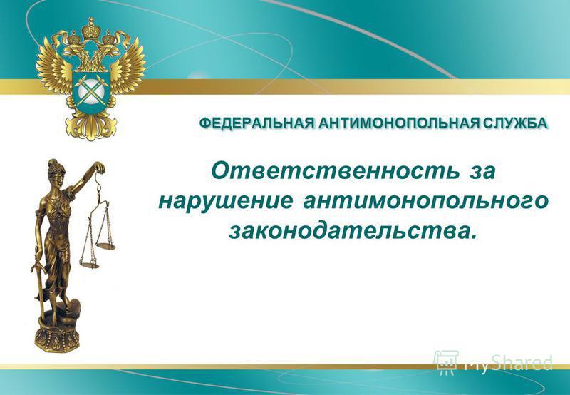 Балахна - Доска объявлений. МОРИС