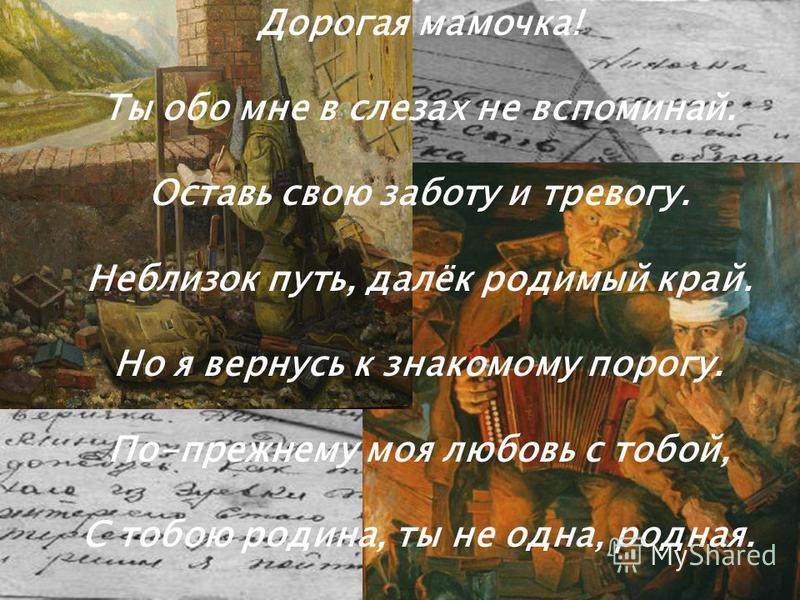 read abel